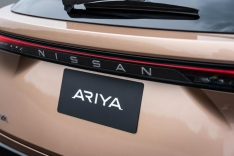 NISSAN ARIYA : DISPONIBLE FIN 2021